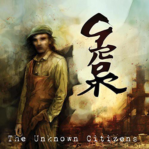 Grorr - Unknown Citizens [Digipak]