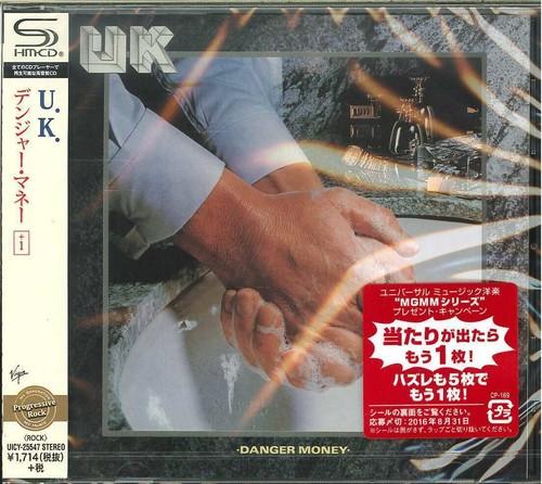 Uk - Danger Money (SHM-CD)