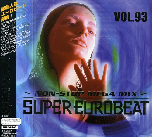 Super Eurobeat 93 /  Various [Import]