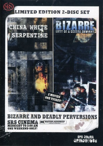 China White Serpentine /  Bizarre Lust of a Sexual Deviant