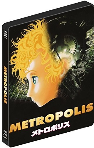 Osamu Tezuka's Metropolis (Limited Edition)