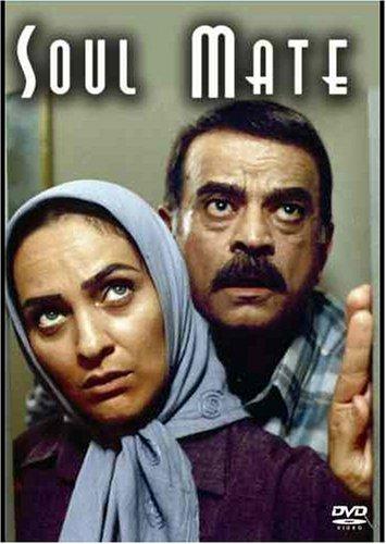 Soul Mate (2004)