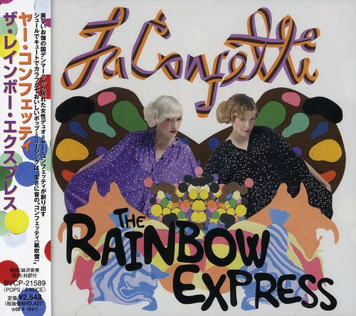 Rainbow Express [Import]