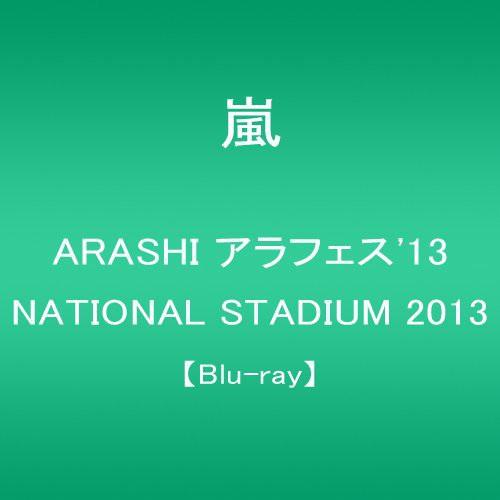 Arafes '13 National Stadium 2013 [Import]