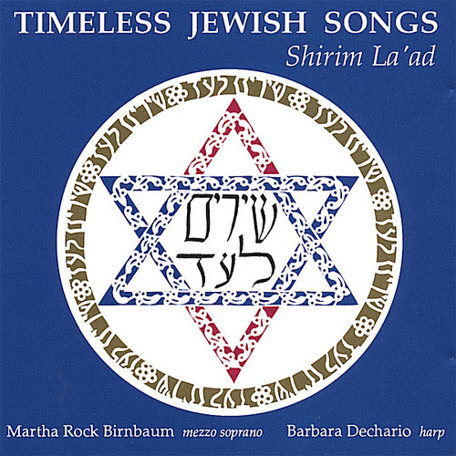 Timeless Jewish Songs