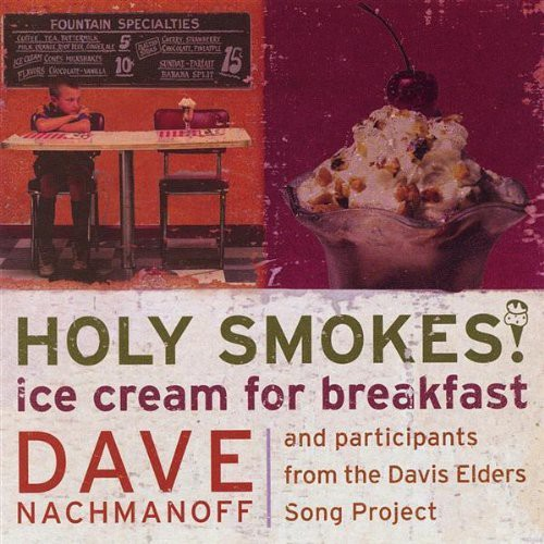 Holy Smokes! Ice Cream for Breakfast