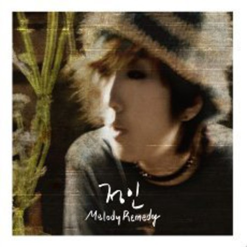 Melody Remedy [Import]