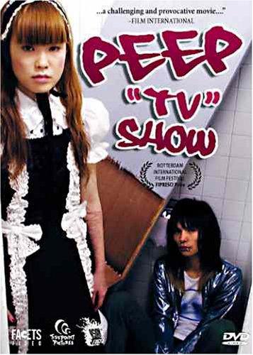 Peep TV Show