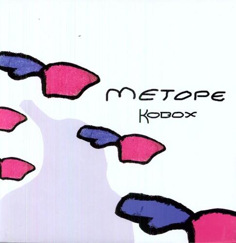 Kobox