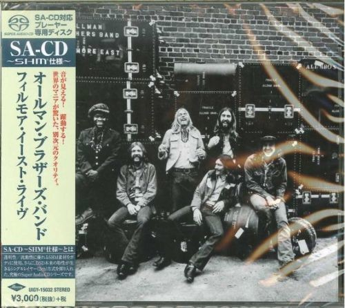 The Allman Brothers Band - At Fillmore East (Jpn)