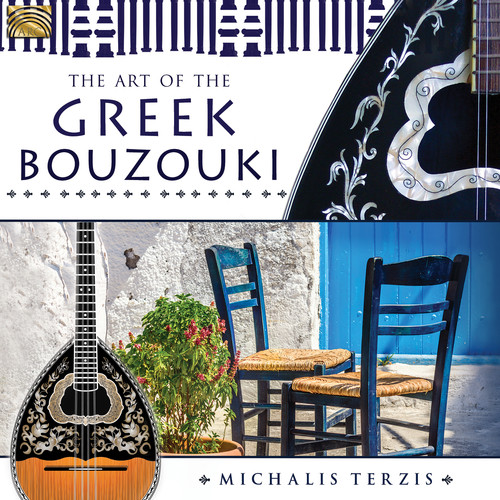 Art of the Greek Bouzouki