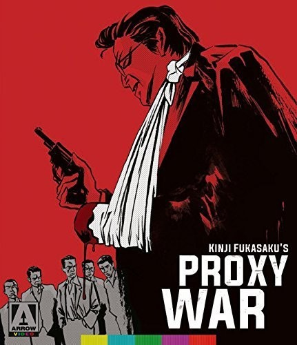Battles Without Honor and Humanity: Proxy War
