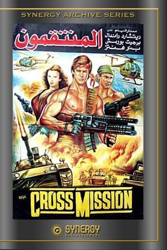 Cross Mission