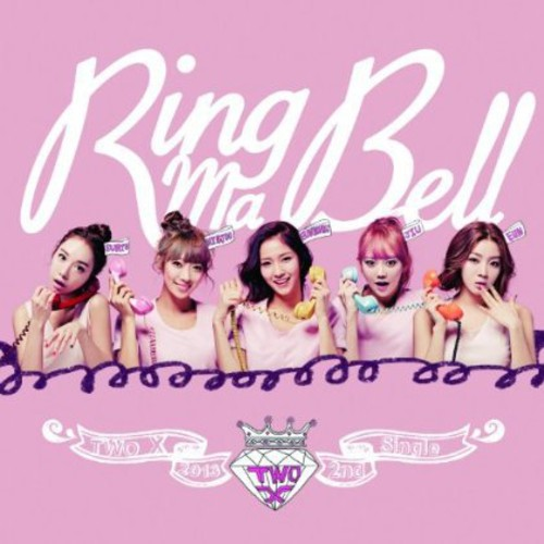 Ring Ma Bell [Import]