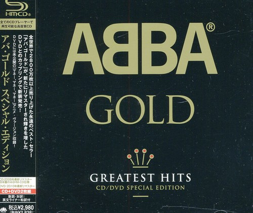 ABBA - Gold: Special Edition [Import]