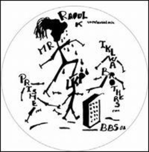 Karantkatrieme Peul Remixes