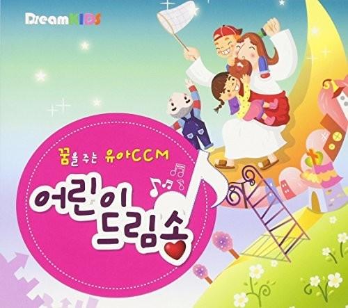 Kids Dream Song /  Various [Import]