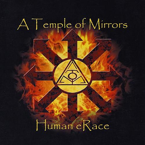 Human Erace