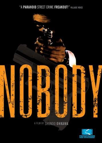 Nobody - Nobody