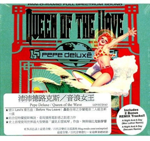 Queen of the Wave [Import]