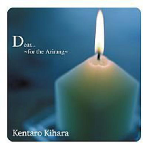 Dear for the Arirang [Import]