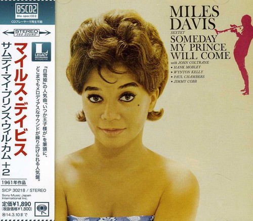 Miles Davis - Someday My Prince Will Come [Import]