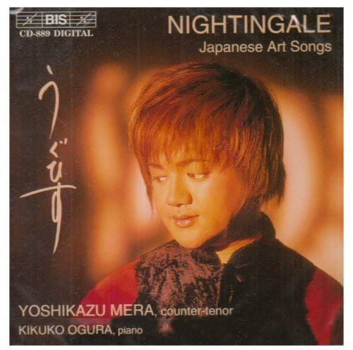 Nightingale: Japanese Art Songs