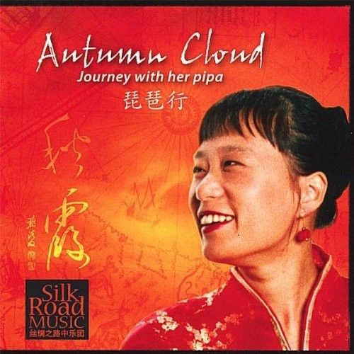Autumn Cloud-Journey with Her Pipa