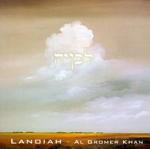 Lanoiah