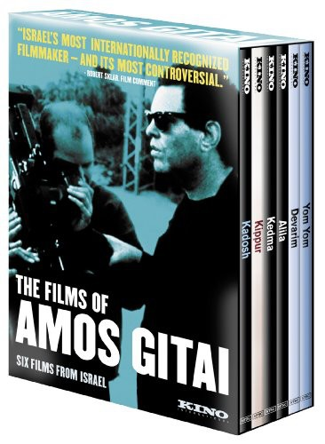 Films of Amos Gitai: Six Films From Israel