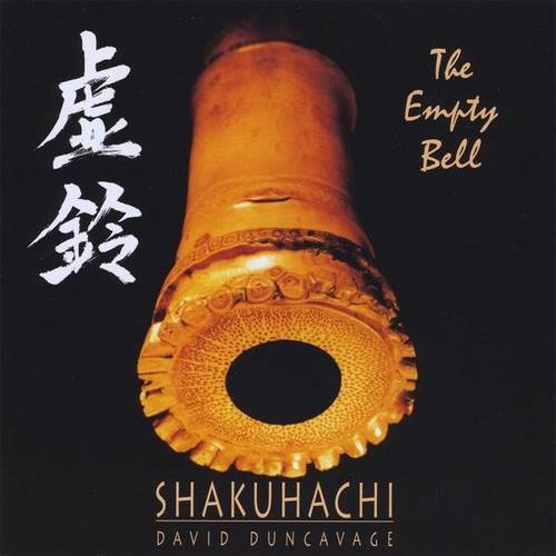 Empty Bell
