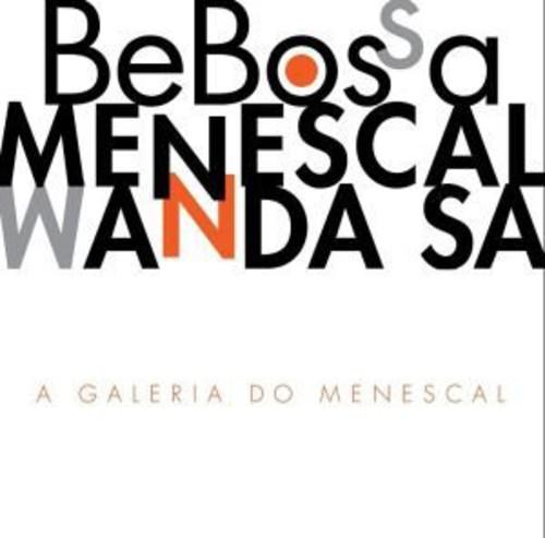 Galeria Do Menescal [Import]