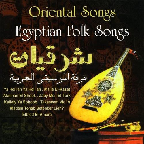 Sharkiat (Egyptian Folk Songs)