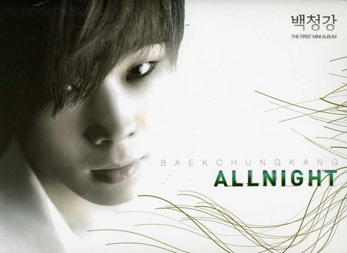 All Night [Import]