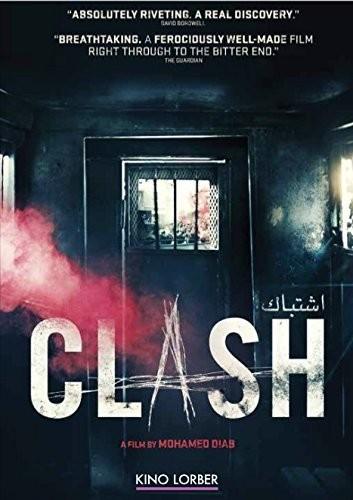 - Clash