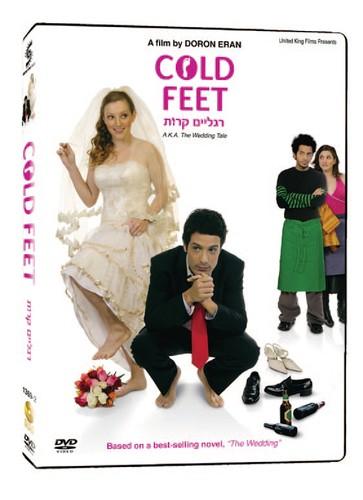 Cold Feet Aka the Wedding Tale
