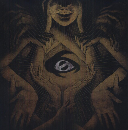 Misery Signals - Absent Light (Color)