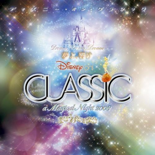 Disney on Classic a Magical Night 2008 [Import]
