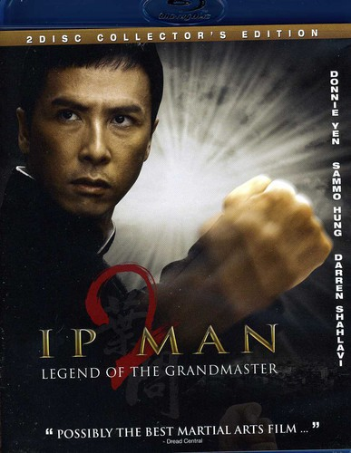 Pierre Ngo - Ip Man 2: Collector's Edition