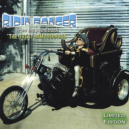Ridin' Ranger /  Various