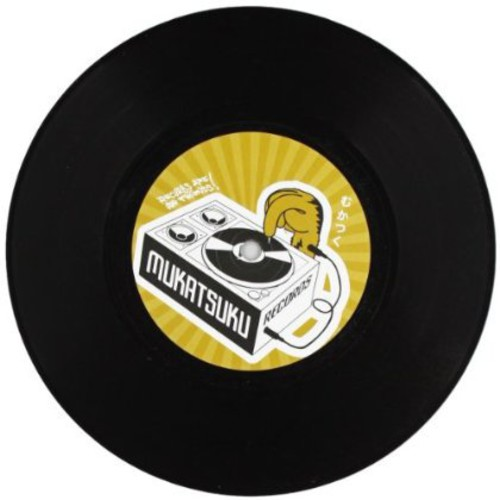 Vol. 4-Nik Weston Presents Afro Funk Gems /  Various [Import]