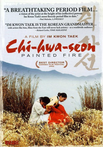 - Chi-Hwa-Seon-Painted Fire