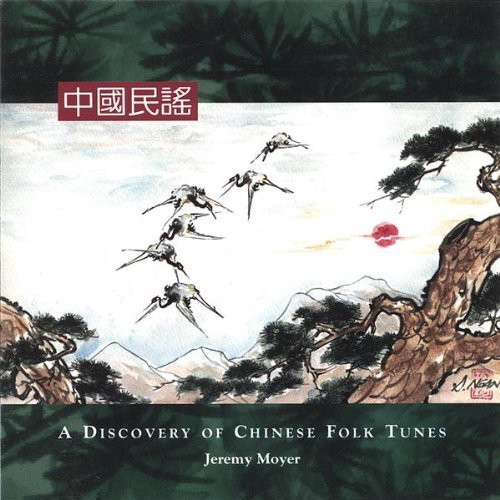 Discovery of Chinese Folk Tunes