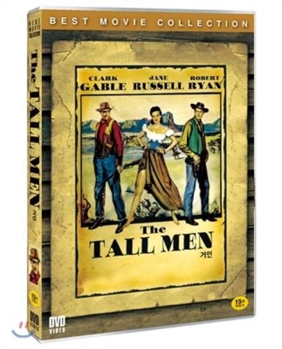 Tall Man (1955) [Import]