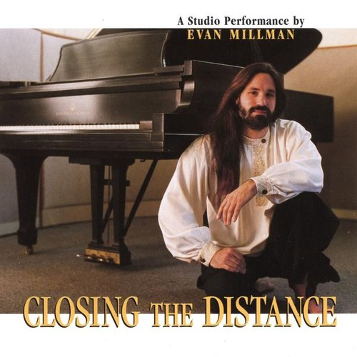 Closing the Distance-A Studio Performance