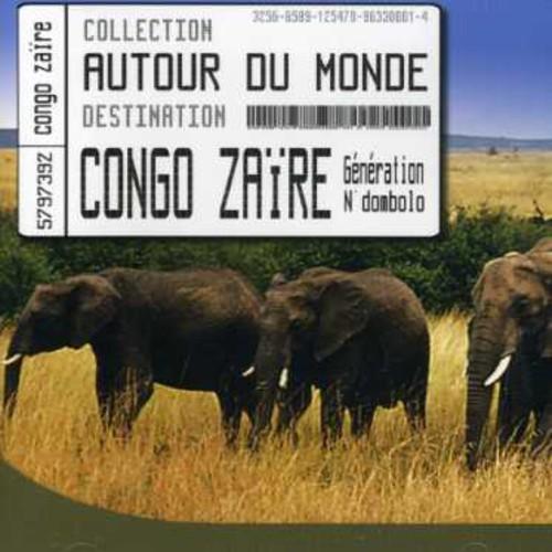 Congo Zaire [Import]