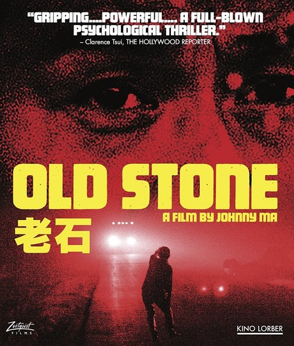 Gang Chen - Old Stone