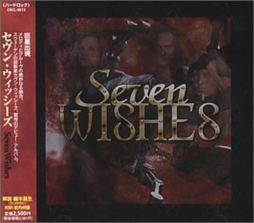 Seven Wishes [Import]