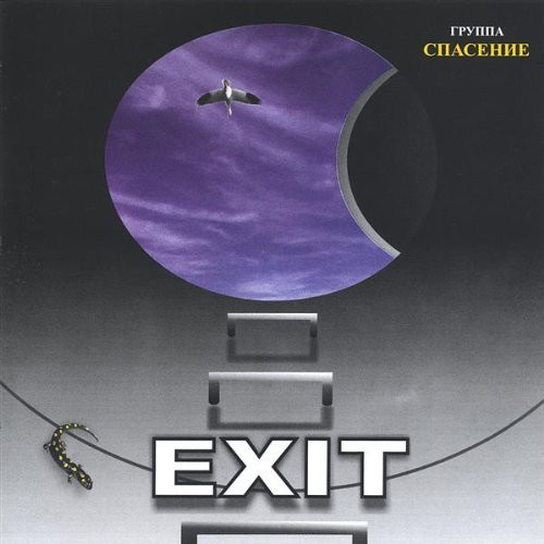 Exit Russian