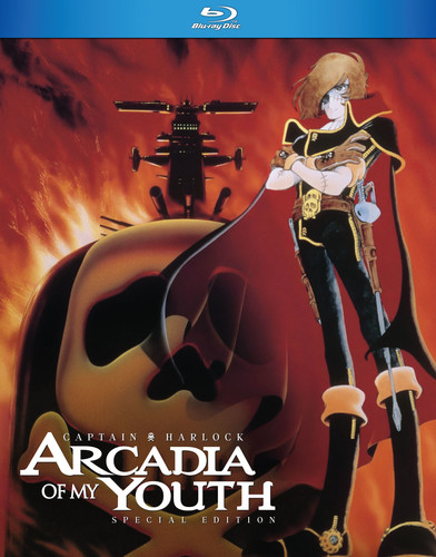 Captain Harlock: Arcadia of My Youth